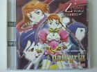 My Hime Valkyrja for Playstation Game Anime Soundtrack CD 4T Lantis LACA-4288