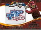 2014 Topps Update Series Baseball Retail World Series MVP Patch Card Gallery 36