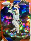 Dallas Keuchel Cards and Rookie Card Guide 20