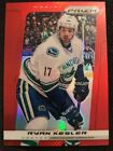 Breaking Down the 2013-14 Panini Prizm Hockey Prizm Parallels and Where to Get Them 26