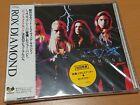 ROX DIAMOND - S/T JAPAN CD OBI SEALED AOR 1st Edition DOGBONE Poster / Sticker