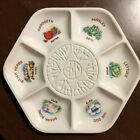 VINTAGE WHITE ISRAEL DESIGNS GIFTWARE CERAMIC WHITE SEDER PLATE ENGLISH