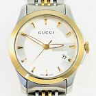 Authentic estate Gucci two-tone stainless-steel wristwatch