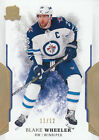 2017-18 Upper Deck The Cup Hockey Cards 15