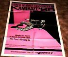 KAMIKAZE 89 ORIGINAL RARE 27X41 MOVIE POSTER RAINER WERNER FASSBINDER 1983