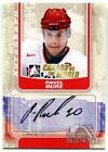 Pavel Bure 2011 In The Game ITG Canada vs The World Autograph Card