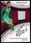 2017 PANINI IMMACULATE COLLECTION SOCCER CRISTIANO RONALDO AUTO PATCH 15 15