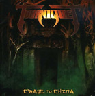 Tourniquet-Crawl To China CD NEW