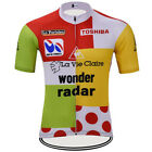 WONDER RADAR LA VIE CLAIRE RETRO Cycling BIKE Jersey Shirt Tricot Maillot