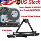Rock Crawler Rear Bumper with Tire Carrier Swing For 1987-06 Jeep Wrangler YJ/TJ