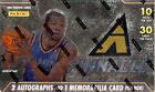 2013-14 Panini Pinnacle Basketball Jumbo Hobby Box
