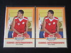 Giannis Antetokounmpo Rookie Card Guide 14