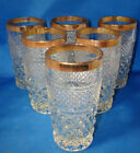 Anchor Hocking Wexford Drinking Glass Tumblers 10oz  5-1/2
