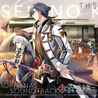 The Legend of Heroes: Trails of Cold Steel III OST full version (JAPAN)