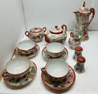 14pc Satsuma tea set
