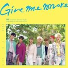 VAV-[Give Me More] Summer Special Single CD+76p PhotoBook+2p Card K-POP Sealed
