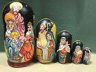 Russian Nesting Dolls Nativity Beautiful Set 5 pieces