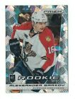 Breaking Down the 2013-14 Panini Prizm Hockey Prizm Parallels and Where to Get Them 13