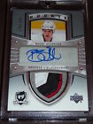 2005-06 Upper Deck The Cup Hockey Cards 15