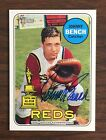 2018 Topps Heritage Johnny Bench Real One Auto Autograph