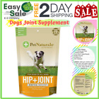 Ess Daily Joint Support Supplement Joint Dogs Glucosamine Chondroitin 60 Bites