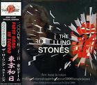 THE ROLLING STONES / DAC-050 FIRST BANG IN TOKYO /Tokyo Dome 22nd March 2006