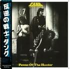 TANK Power of the Hunter CD NWOBHM Japanese Limited Edition. NEW!