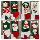 Hand Knit Christmas Stocking 24 long Choose design And Name