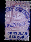 Stamp Great Britain 1917 2 pounds consular service stamp used