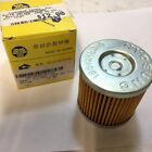 Engine Oil Filter For Hyosung GT650 GT650R GV650 ST7  Mfr# 16510HN9101HAS