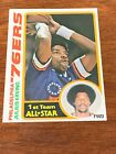 1978 Topps Basketball Julius Erving Dr J- ALL-STAR #130 PSA 8 NM-MT 40 Years Old