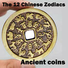 Copper Coin With 12 Animal Images Ancient Time Signs Chinese Ancient Coins