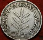 1927 Palestine 100 Mils Foreign Coin