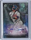 2016 Bowman Inception Baseball Cards - Product Review & Box Hit Gallery Added 15
