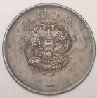 1905 China Chinese 10 Cash Tai Ching Ti Kuo Dragon Coin