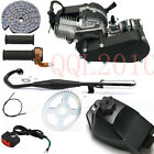 47c 49cc Engine Motor+Throttle Grip Cable+Tank+Sprocket+Kill Switch+Exhaust Pipe