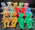 14 Ty Beanie Baby Bears 2 Osito 2 Erin Dearest Eggs Curly Cheery many more!!
