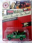 JOHNNY LIGHTNING 1/64 1965 CHEVROLET TOW TRUCK TEXACO NEW