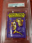 1979 Topps Star Trek: The Motion Picture Trading Cards 25