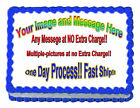 Your Personalized PHOTO PICTURE edible cake image cake topper75x10max