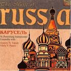 Carousel-Music Of Russia CD NEW