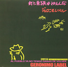 Geronimo Label-I WONT GO BACK HOME ANYMORE CD NEW
