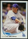 2013 Topps Baseball Factory Set Rookie Variations Guide 16