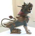Vintage Brass Asian Foo Dog Red Glass Beaded Jeweled Figurine Bottle Container