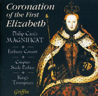 CORONATION OF THE FIRST ELI...-CORONATION OF THE FIRST ELIZABETH / VARIOU CD NEW