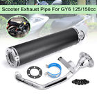 Motorcycle Aluminum Performance Exhaust Pipe Scooter For GY6 150cc 125cc Engines