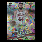 Nikola Mirotic Rookie Cards Guide and Checklist 24