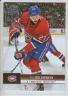 2012-13 UD SERIES ALEX GALCHENYUK TRADE CARD PRE ROOKIE TC-3 Upper Deck Canadien