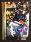 2015 Topps Field Access Football Cards 22