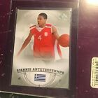 Giannis Antetokounmpo Rookie Card Guide 19